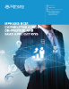 Mphasis_HCM Capabilities across on-premise and SaaS Applications_Brochure.pdf